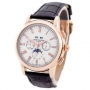 Patek Philippe Grand Complications Rome AA Black-Gold-White